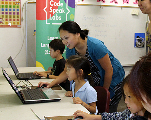 Computer Coding Camp